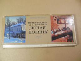 Museum-Estate L.N. Tolstoy Yasnaya Polyana. A Set Of 24 Postcards. 1976 - Musei