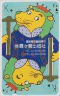 Télécarte Japon / 110-016 - Carte à Jouer - ROI LION - KING Playing Card Japan Phonecard - SPIEL KARTE TK - 100 - Giochi