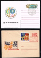 Russia USSR 1985 UNIVERSITY PATRIS LUMUMBA 1969 Special Cancellation October Revolution 2 Stationery Cover See Scan - Covers & Documents