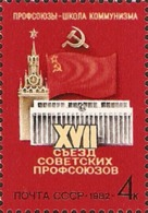 USSR Russia 1982 17th Anni Soviet Trade Union Congress Celebrations Organization Flag Coat Of Arms Architecture Stamp - Celebrations