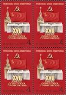 USSR Russia 1982 Block 17th Anni Soviet Trade Union Congress Celebrations Organization Flag Architecture Stamps - Architecture