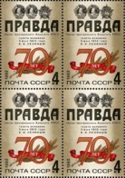USSR Russia 1982 Block 70th Anniversary Pravda Newspaper Lenin October Revolution History Military Art Stamp MNH Mi 5171 - Militaria