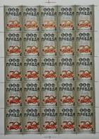 USSR Russia 1982 Sheet 70th Anniversary Pravda Newspaper Lenin October Revolution History Military Art Stamp MNH Mi 5171 - Art