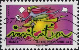 France Poste AA Obl Yv: 349 Salvi Invitation (Lign.Ondulées) - France
