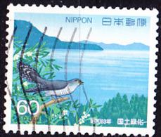 Japan - Yashima-See, Kuckuck (Cuculus Canorus) (MiNr: 1785) 1988 - Gest Used Obl - 1926-89 Emperor Hirohito (Showa Era)