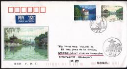 CHINE CHINA SUISSE 1998 Emission Commune  The Slender West Lake Et Le Lac Léman - 1949 - ... République Populaire