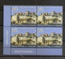 MONTENEGRO  2019,OLD TOWN ULCINJ,TURISMUS,engraver, MNH - Montenegro