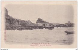 TAIWAIN GORGEOUS ROCKS IN SENTO KEELUNG - Taiwan