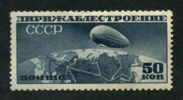 Russia 1931   Mi 400 BXb MLH  Color Error - Unused Stamps
