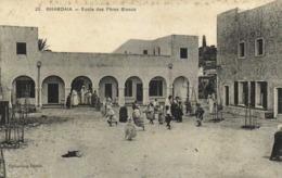 GHARDAIA  Ecole Des Pères Blancs RV - Ghardaia