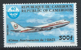 Cameroun YT 747 XX / MNH Aviation - Cameroun (1960-...)