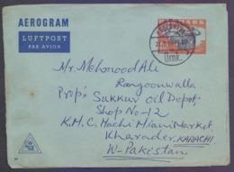 DENMARK Postal History, 1 Kr Aerogramme Stationery Used 21.2.1974 - Interi Postali