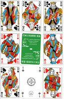 Jeu Publicitaire De 32 Cartes Qa Jouer  THIVARD S.A - Articles Publicitaires Playing Card - 32 Karten