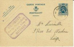OOSTENDE-OSTENDE- MUSIQUE-MAISON VAN BRANTEGHEM-signature Au Verso-entier Postal - Oostende