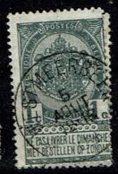 53  Obl Relais  Westmeerbeke  +15 - 1893-1907 Coat Of Arms