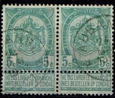 56 Paire  Obl Relais  Aubange  + 30 X 2 - 1893-1907 Coat Of Arms
