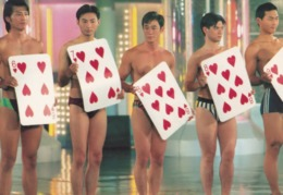 Mr Hong Kong Contest Asian Body Builder Stripper Male Model Playing Cards Postcard - China (Hongkong)
