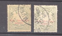 0ob 476  - Allemagne  -  Bavière  -  Taxes  :  Mi  12 B X+y  (o)  Wz 4 Horizontal - Bavière