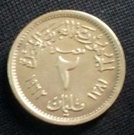 EGYPT - 2 Milliemes - 1962 - KM 403 - AUNC - Agouz - Egypt