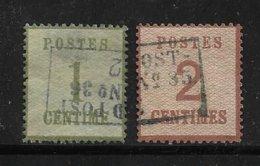 France Alsace Lorraine Timbre De 1870 N°1 Et 2 Oblitérés Cote 360€ - Alsace-Lorraine