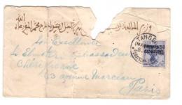 Lettre 1910 Maroc Buraux Allemands Cachet Tanger Timbre Reich Deutsche Post Surchargé Marocco Cover Brief - Kantoren In Marokko