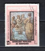 KAMPUCHEA N° 391  OBLITERE COTE 0.70€  TABLEAUX PEINTRE RAPHAEL - Kampuchea