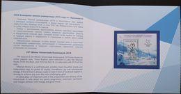 Russia, 2019, Mi. 2669 (bl. 270I), The 29th Winter Universiade In Krasnoyarsk, Numbered Block, Souvenir Pack, Booklet - 1992-.... Federation
