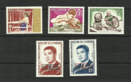 Cambodge N°156 à 160 Neufs** Cote 3.95 Euros - Cambodia
