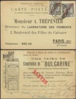 Portugal - Advertising Postcard, BULGARINE. MELGADO 4.7.1911 - A. Thépenier. Paris, France. - 1910-... République