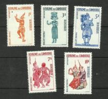 Cambodge N°193 à 197 Neufs** Cote 4.70 Euros - Cambodia