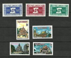 Cambodge N°219 à 221, 242 à 245 Neufs** Cote 4.75 Euros - Cambodia