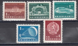 Bulgaria 1963 - Regular Stamps, Mi-Nr. 1360/64, MNH** - Bulgarie