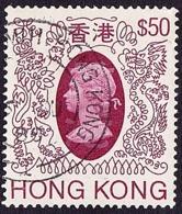HONG KONG 1987 QEII $50 Lilac/Carmine SG487 FU - Hong Kong (...-1997)