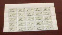 SPM - 1939 - N°Yv. 201 - Phare 1fr - Bloc De 25 Bord De Feuille - Neuf Luxe ** / MNH / Postfrisch - St.Pierre Et Miquelon