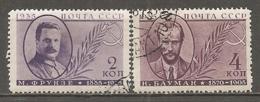 RUSSIE -  Yv N° 580B,581B  Dent 14  (o)  2k, 4k  Révolutionnaires   Cote  3  Euro  BE - 1923-1991 USSR