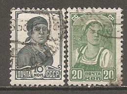 RUSSIE -  Yv N° 611,612  Sans Fil  (o)  10k,20k   Cote  0,5  Euro  BE - 1923-1991 UdSSR