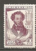RUSSIE -  Yv N° 592 Dentelé 14x12 1/2  *  Pouchkine   Cote  3  Euro  BE - 1923-1991 URSS