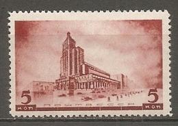 RUSSIE -  Yv N° 597   * 5k   Architectes   Cote  4  Euro  TBE  2 Scans - 1923-1991 URSS