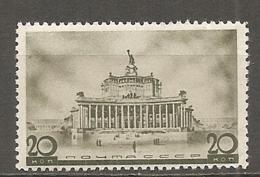 RUSSIE -  Yv N° 600   * 20k   Architectes   Cote  4  Euro  TBE  2 Scans - 1923-1991 URSS