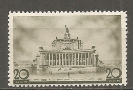 RUSSIE -  Yv N° 600   * 20k   Architectes   Cote  4  Euro  TBE  2 Scans - 1923-1991 USSR