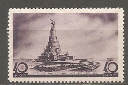 RUSSIE -  Yv N° 602   * 40k   Architectes   Cote  8  Euro  TBE  2 Scans - 1923-1991 USSR