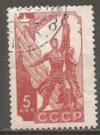 RUSSIE -  Yv N° 614   (o) 5k,   Esposition Paris   Cote  0,3  Euro  BE - 1923-1991 USSR