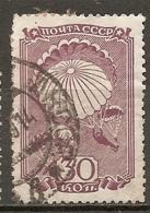 RUSSIE -  Yv N° 676     (o)   30k Parachutistes  Cote  1,4  Euro  BE  R - 1923-1991 USSR