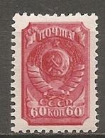 RUSSIE -  Yv N° 737     *  60k  Armoiries Rose Carminé  Cote  1,2  Euro  BE  2 Scans - 1923-1991 UdSSR