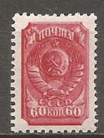 RUSSIE -  Yv N° 737     *  60k  Armoiries Rose Carminé  Cote  1,2  Euro  BE  2 Scans - Unused Stamps