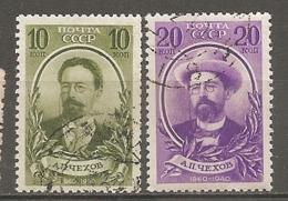 RUSSIE -  Yv N° 755,757    (o) 10,20k   Tchekov   Cote  1,2  Euro  BE - 1923-1991 UdSSR