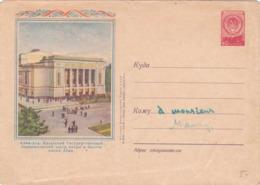 Alma Ata Kaskhakstan - 1950-59