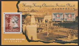 Hong Kong 1995 Classics Series  No.6 - End Of Second World War Minisheet MNH - Nuevos