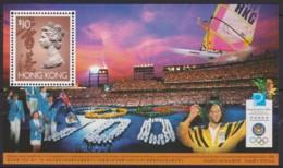 Hong Kong 1996 Olympic Games Atlanta Minisheet MNH - Nuevos