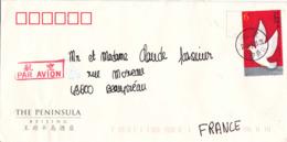 Colombe Paix Peace 2007 - 1949 - ... Repubblica Popolare